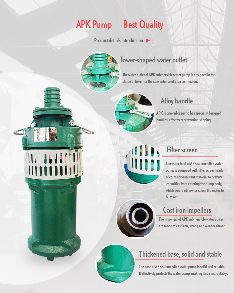 QY oil immersed submersible pump structure