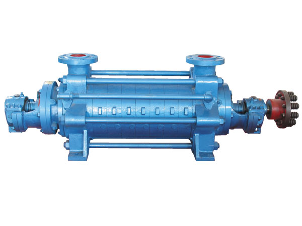 DG multistage boiler feeding pump